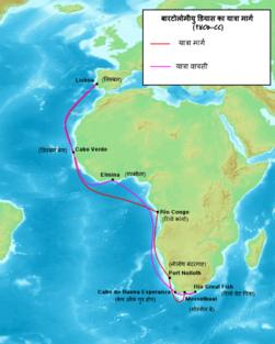 Bartolomeu Dias Voyage hi.png