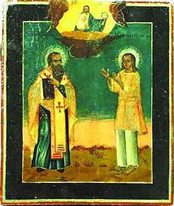 Basil of Caesarea and Basil of Mangazeya.jpg