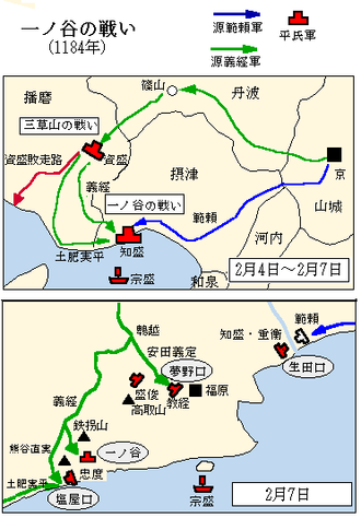 Battle of Ichi-no-Tani - Tactical maps of the battle.