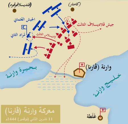 Battle of Varna-ar.png