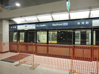 Bayfront MRT station - Downtown Line platforms. This picture was taken before the opening of the DTL.