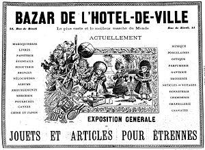 Bazar de l'Hôtel de Ville - Advertisement for the Bazar de l'Hôtel de Ville published in the magazine L'Œuvre d'art in Paris, in 1895