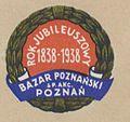 Bazar poznanski 100 lecie (05).jpg