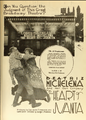 Beatriz Michelena The Heart of Juanita Film Daily 1919.png