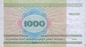 Belarus 1998 Bill 1000 Reverse Jpg