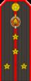 Belarus Police—07 Captain rank insignia (Gunmetal).png