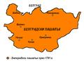 Belgrade pashaluk BG.png