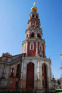 Bell tower. View from north.jpg