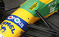 Benetton B192 suspention mount 2010 Pavilion Pit Stop.jpg