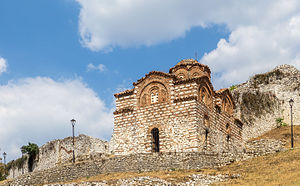 John Komnenos Asen - Berat Castle (13th century) was under the rule of John Komnenos Asen in the mid-14th century