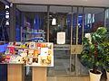 Bibliotheek Huis van de Heuvel DSCF6050.JPG