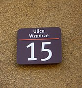 House Numbering Wikipedia - Ceramic street numbers