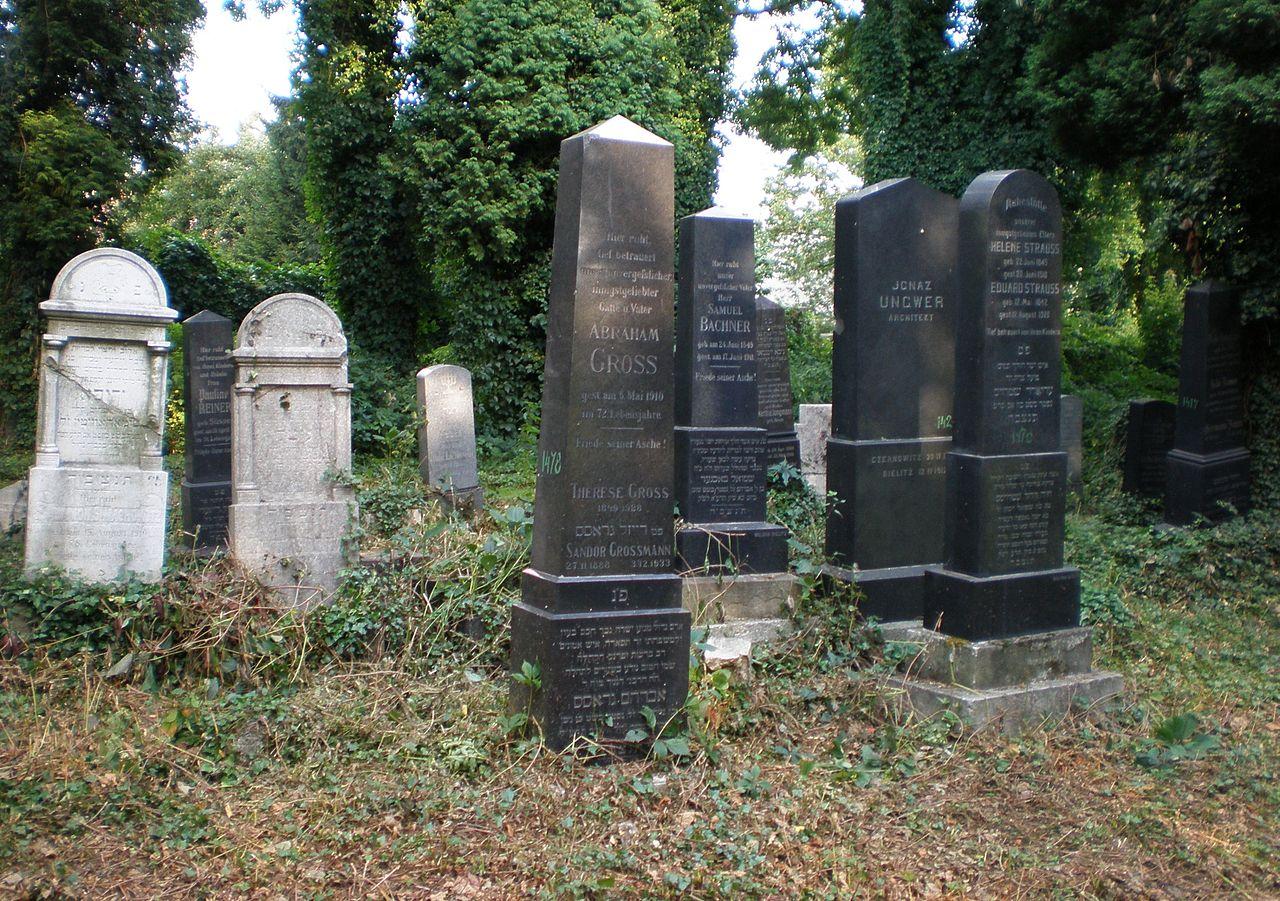Bielsko-Biała Cmentarz żydowski 004.JPG
