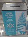 Binyan Hamosadot Haleumiyim, JNF Blue Box IMG 7522.JPG