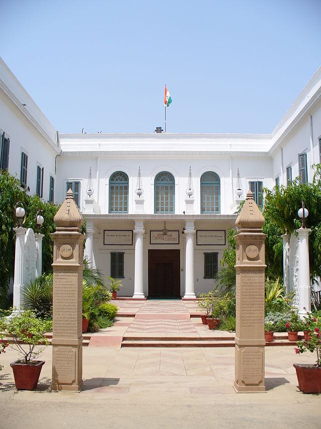 gandhi adigal essay in tamil