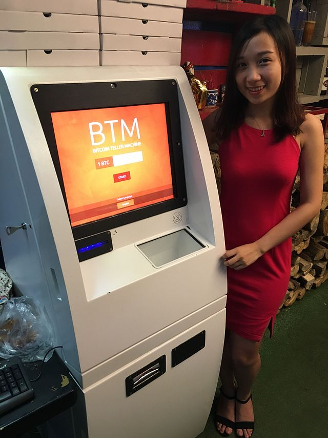 From commons.wikimedia.org: Bitcoin Vietnam ATM {MID-126342}