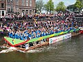 Boat 28 Proud to be scout, Canal Parade Amsterdam 2017 foto 3.JPG
