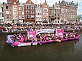Boat 38 This is Bi-Pride, Canal Parade Amsterdam 2017 foto 4.JPG
