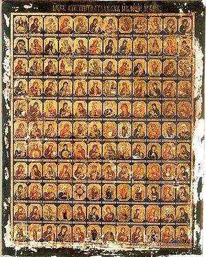 Theotokos - An 18th-century Russian chart of the various types of Bogoroditsa (Mother-of-God) icons