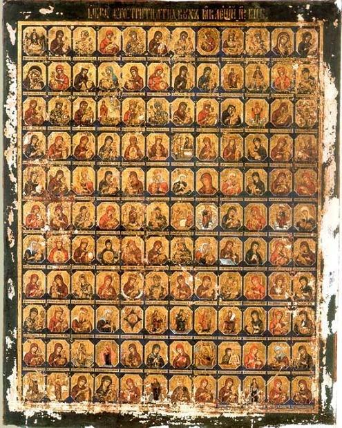 Bogorodichni ikoni