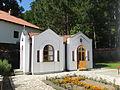 Bogovađa, Manastir Bogovađa, 52.JPG