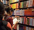 Book Search - Penguin Books Stall - 39th International Kolkata Book Fair - Milan Mela Complex - Kolkata 2015-02-06 5858.JPG