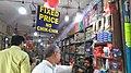 Book market in Delhi.jpg