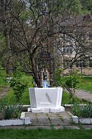 Bortnyky Monument to Victims of Repression and Wars RB 46-215-0102.jpg