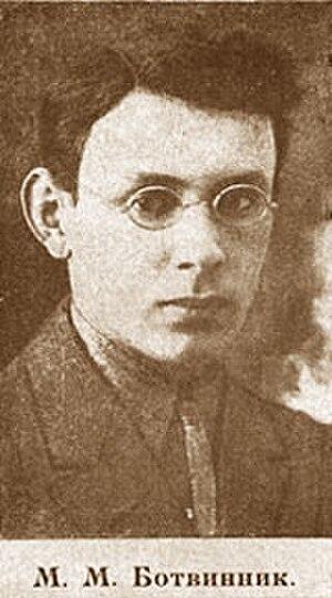 Mikhail Botvinnik - Botvinnik in 1927