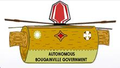 Bougainville Government logo.png