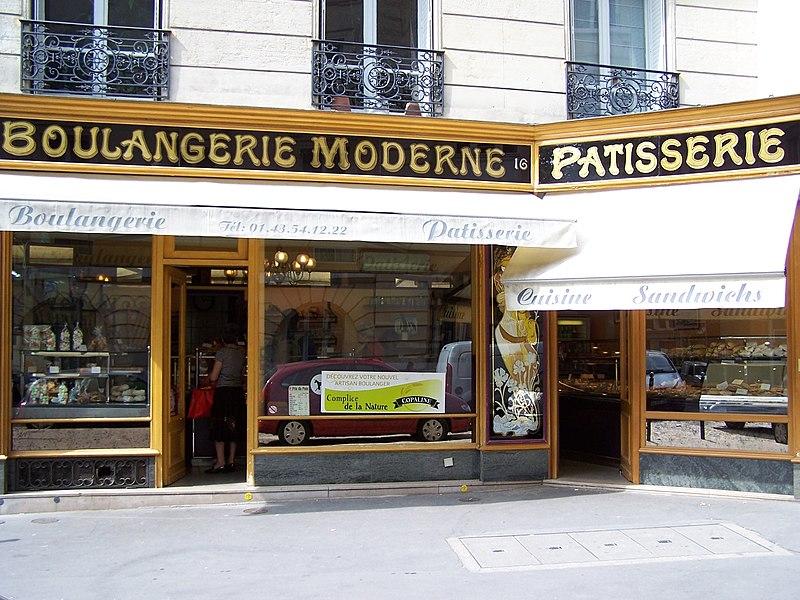 file boulangerie 16 rue des foss s saint jacques jpg. Black Bedroom Furniture Sets. Home Design Ideas