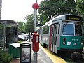 Brandon Hall MBTA station, Brookline MA.jpg