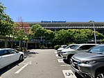 Brisbane International Terminal with access viaducts to the Arrivals and Departures levels in front of the building 03.jpg