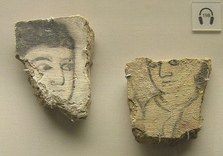 9th-century harem wall painting fragments found in Samarra British Museum Harem wall painting fragments 2.jpg