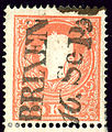 Brixen issue1859 5kr.jpg
