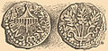 Brockhaus and Efron Jewish Encyclopedia e1 427-0.jpg