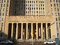 Buffalo City Hall, Buffalo, NY - IMG 3680.JPG