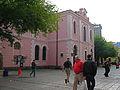Burgas Regional Museum.jpg