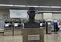 Bust of General Zhang Zizhong at Zhangzizhonglu Station (20171030171505).jpg