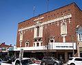 Byrd Theatre-1.jpg