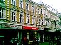 Bytom ul.Dworcowa Polska - panoramio - czernik.jerzy.jpg