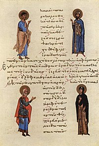 Byzantine illuminated manuscript, 1020