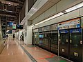 CC14 Lorong Chuan MRT Platform B 20210309 180938.jpg
