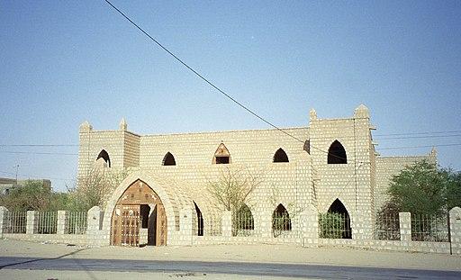 CEDRHAB Timbuktu