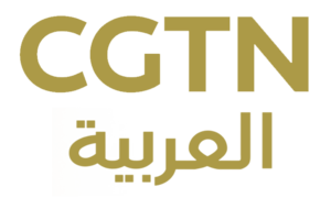CGTN Arabic - Image: CGTN arabic