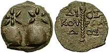 COLCHIS. Dioscurias. Late 2nd Century BC.jpg