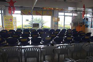 Catarman National Airport - Image: CRM Depart