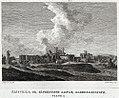 Caerphily, or Sengenneth castle, Glamorganshire (1130773).jpg