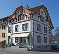 Cafe Streuli.jpg