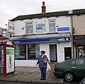 Caldervets - Westgate End - geograph.org.uk - 1712618.jpg